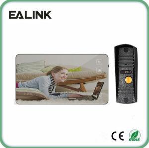 7inch Video Door Phone (M2107ECT+D18AC) pictures & photos