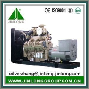 Hot! Super Silent Diesel Generator by Cummins (50/60Hz) pictures & photos