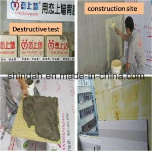 New Type Ceramic Tile Glue pictures & photos