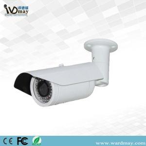Digital Wdm CCTV IR Megapixel HD IP Camera pictures & photos