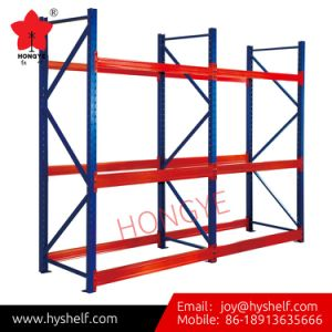 Heavy Duty Pallet Rack Shelf for Warehouse Storage pictures & photos