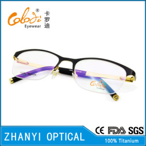 No MOQ Latest Design Titanium Eyewear Eyeglass Glasses Optical Frame (T8301) pictures & photos