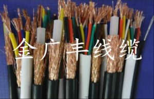 Kvvp PVC Insulated PVC Jacket Copper Wire Braiding Screen Control Cable