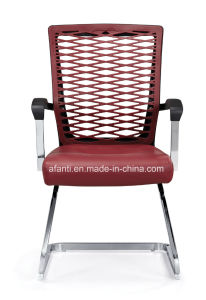 Modern Metal Leather Office Reception Meeting Chair (D616E) pictures & photos