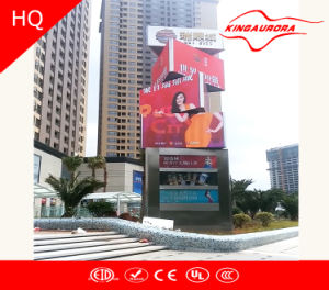 P10 Outdoor Circle Rotating DIP 3in1 LED Screen pictures & photos