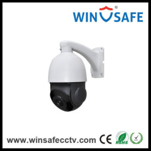 Water-Proof Camera Mini Outdoor IP HD IR Middle Speed Dome PTZ Camera pictures & photos