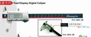 Three Key Fast Display Digital Calipers 150/200/300mm pictures & photos