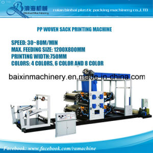 4 Color PP Woven Cloth Flexo Printing Machine 3200 mm Roller pictures & photos