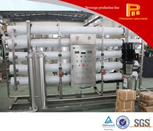 Capacity 1 5 10 20 T/H Industry Water Treatment System pictures & photos