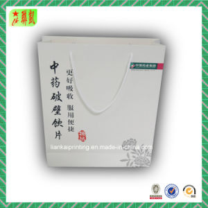 Custome Printed Laminated Art Paper Handbag for Packaging pictures & photos