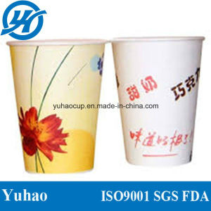 Hot Selling Design Disposable Paper Cups for Water Drinking pictures & photos