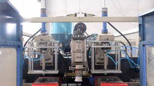 5L Double Station Extrustion Blow Molding Machine pictures & photos