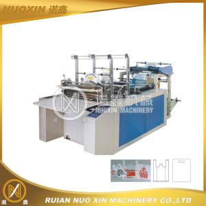 Nuoxin Brand Supermarket Bag Making Machine pictures & photos