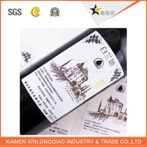 Custom Wine & Beer Paper Printed Label Printing Service Bottle Sticker pictures & photos
