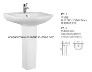 P41h Wall Hung Ceramic Washbasin with Half Pedestal pictures & photos