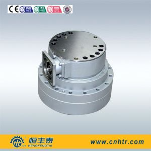 Hdr Series Disc-Type Heat Power Precision Transmission