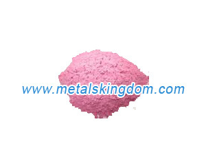 Feed Grade Cobalt Sulphate Monohydrate 33% pictures & photos