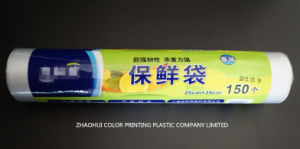 LDPE/HDPE Transparent Flat Plastic Bag on Roll pictures & photos