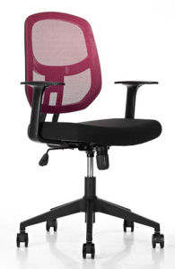 Modern Mesh Low Back Office Revolving Computer Chair (HF-CM005) pictures & photos