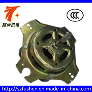 45 Watt Shaft 10mm Copper Wire Spin Motor Electrical Motor