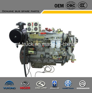 Complete Engine and Spare Parts (Weichai Yuchai Cummins)