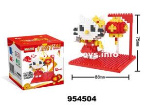 Building Block Puzzle Educational Plastic Toy (954504) pictures & photos