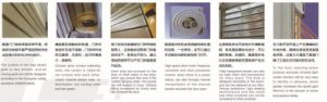 Spiral High Speed Door with Hard Metal, Rapid Door pictures & photos
