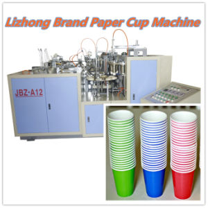 Reasonable Price High Quality Paper Cup Machine pictures & photos