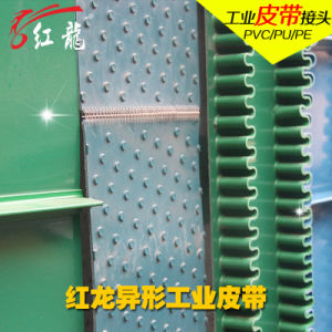 Manufacture of Custom Design and Size Conveyor Belt for Industrial pictures & photos