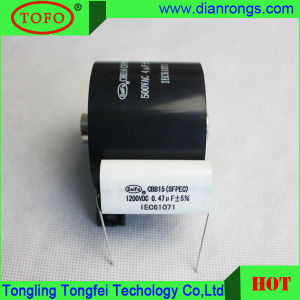 Machines Capacitor 40UF 1250VDC From China pictures & photos