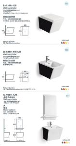 Ceramic Wall Hung Toilet, Basin, Bidet Bathroom Series pictures & photos