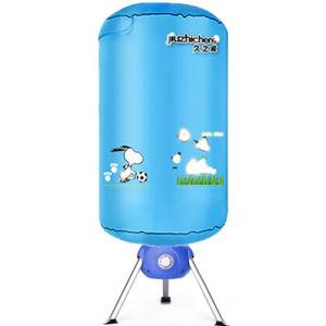 Clothes Dryer/Portable Clothes Dryer (JC-Y27)