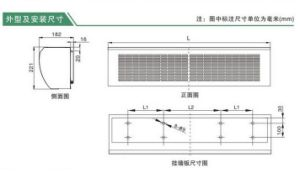 Vapor Ceiling Factory Cargo Industrial Cooling Heater Air Curtain pictures & photos