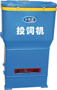 Hot Sale Automatic Feeding Fish Machine pictures & photos