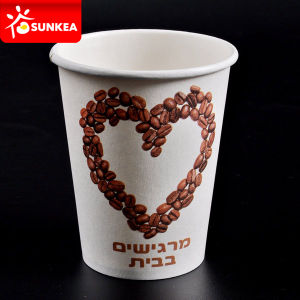 Standard Size Disposable Paper Coffee Cups pictures & photos