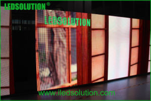 640X640mm Light Weight Indoor Outdoor LED Display P5, P8, P10 pictures & photos
