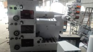 Printing Machine High Spped pictures & photos