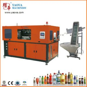 Carbonated Beverage Bottles Stretch Blow Moulding Machine for Manufacturing Plastic Bottle pictures & photos