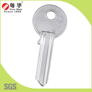 Hot Sale Coustomized Brass UL051 Door Key Blank pictures & photos