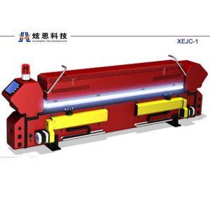 Xuanen Photomultiplier Pinhole Detector Xed-01