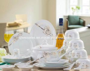 Jingdezhen Porcelain Tableware Kettle Set (QW-1203) pictures & photos