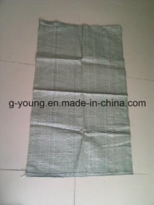 China Supplier 50kg Coated Plastic Bag PP Woven for Fertilizer pictures & photos