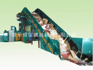 Medium Automatic Waste Balers (KHM-150)