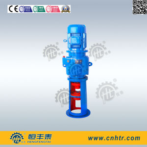 LC Series Agitator Gearmotor for Waste Dealing Machine