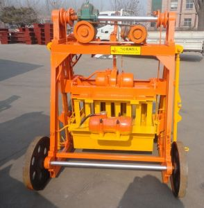 Qmy4-45 Mobile Concrete Block Making Machine Hollow Block Machinery pictures & photos