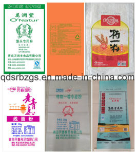 China Made Packing PP Woven Bag for Wheat/ Flour/Grain pictures & photos