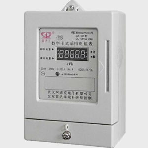 2015 Energy Saving and Economical Type Prepaid Electricity Kwh Meter pictures & photos