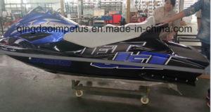 1100cc EPA&EEC Jet Ski/Personal Watercraft pictures & photos