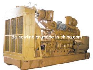 NPJ Series Generator Set Prime 2750KVA