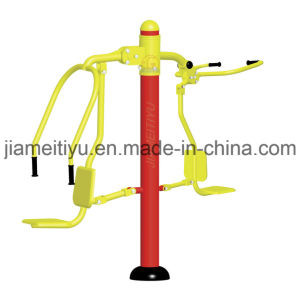 Zijincheng Red & Yellow Outdoor Fitness Equipment Pull and Push Chairs pictures & photos
